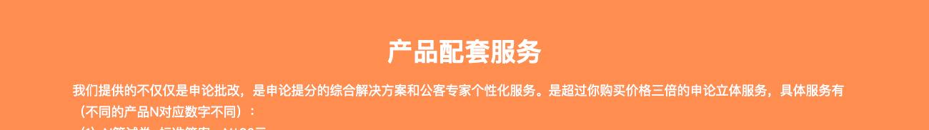 2016华图申论视频百度网盘
